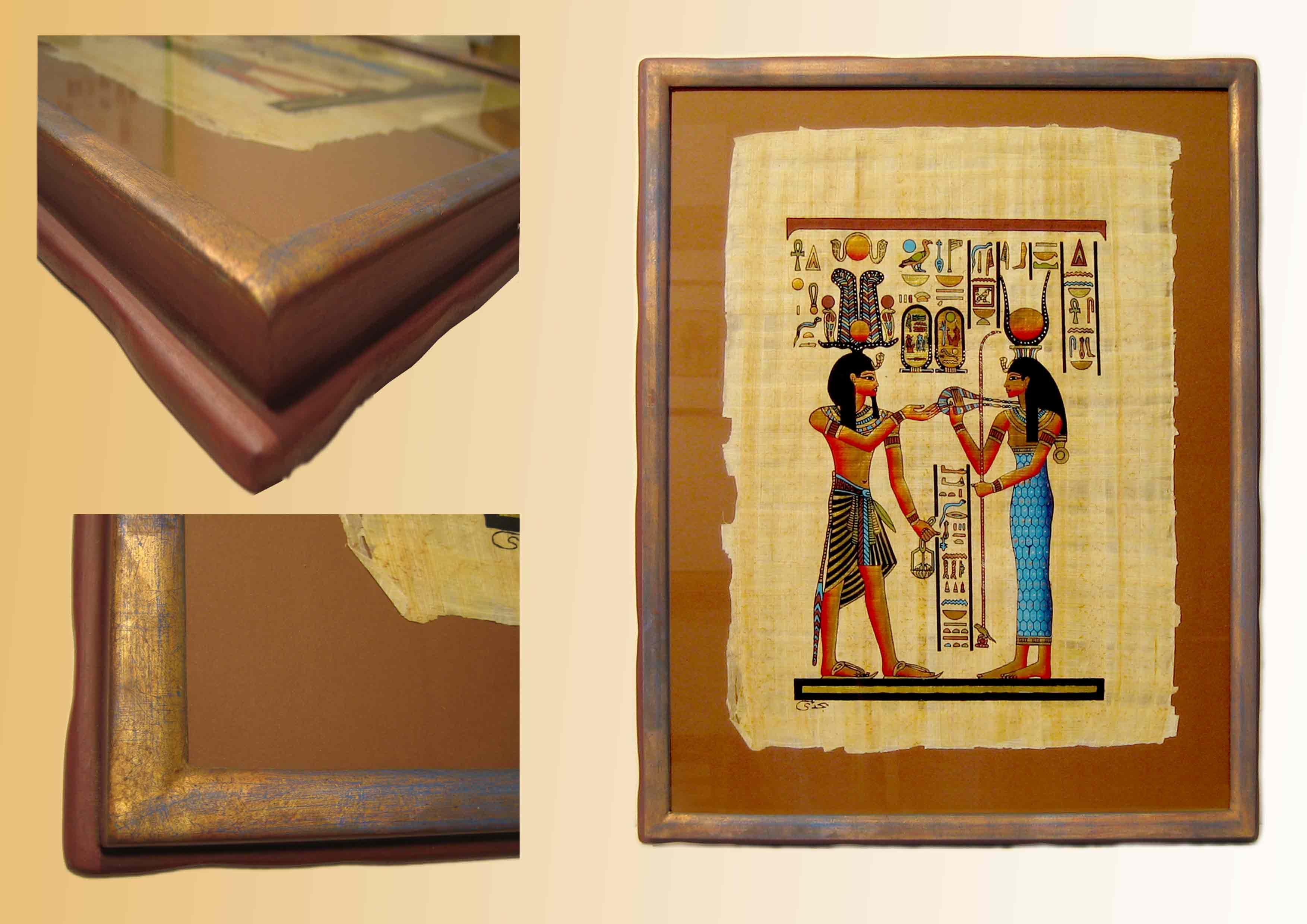 Afrika - Papyrusbild