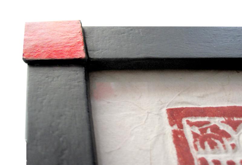 Ausschnitt - Asiatisches Motiv auf Japanpapier